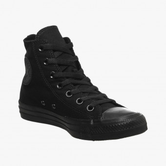 Black cotton sneakers 10