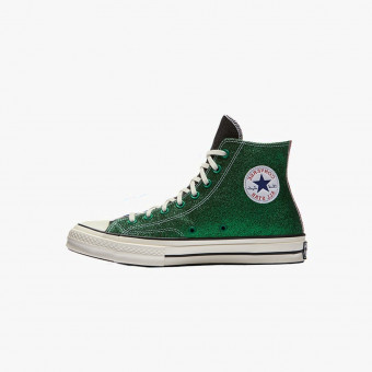 Dark green cotton sneakers 8