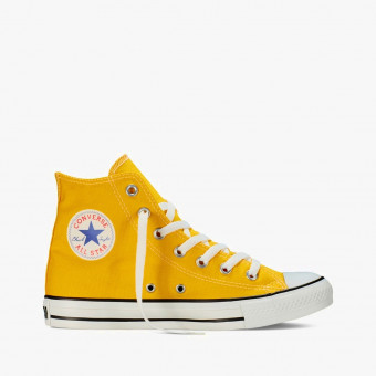 Yellow cotton sneakers 8