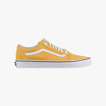 Yellow synth leather sneakers 7.5