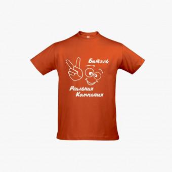 Orange polyester male t-shirt XL